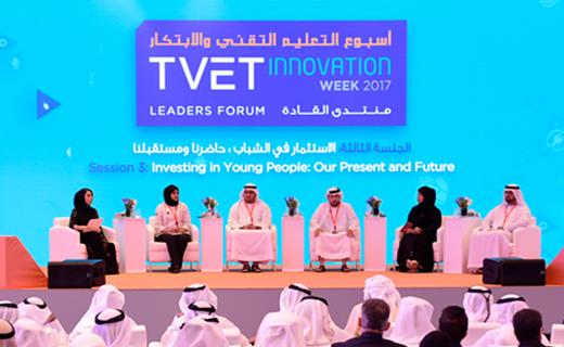TVET INNOVATION WEEK 2017