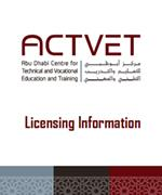 Licensing Application_Flyer 2017 English